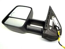 KRONINGS LUXURY TOWING MIRROR SET