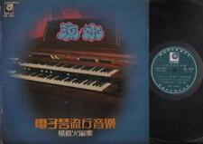 """Yang Dao Huo Plays Electronic Organ Music Of 邓丽君 Teresa Teng's Song 12"""" CLP4450"""