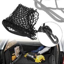 Car Trunk Interior Rear Cargo Organizer Storage Elastic Mesh Net Bag Luggage win