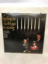 HEBREW HOLIDAYS IN SONG CAPITOL RECORDS STEREO BY JACK ELLIOTT LP VINYL 12""