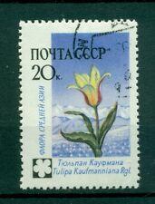 Russie - USSR 1960 - Michel n. 2418 A - Fleurs diverses d'Asie centrale