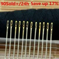 12PCS  Sewing Needles Large Eye Self-Threading Embroidery Hand Sewing Needles v