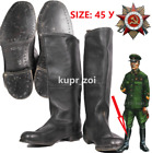 WW2 Soviet field Leather Army CALFSKIN Officer Boots Chrome: SIZE 45 У