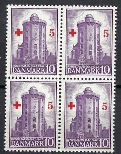 Denmark 1944 Sc# B14 Red cross Round tower block 4 MNH