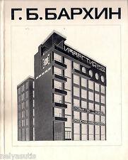 Barkhin . Master of Architecture Russian book 1981