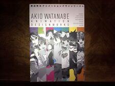 JAPAN Akio Watanabe Animation Design Works Art book Bakemonogatari anime