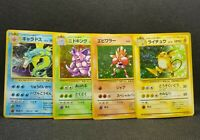 Pokemon WOTC BASE SET HOLO, GYARADOS,NIDOKING, RAICHU, HITMONCHAN LOT JAPANESE