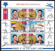 Corea medalla de oro olimpiada ganador barcelona Klein arco 1992, gest., used