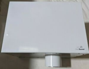 Baxi Multifit Gas Saver GS-1 Passive Flue Gas Heat Recovery Device 720056901