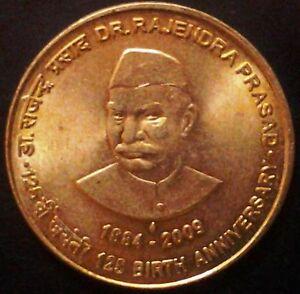 India-republic 5 Rupees, 2009, Dr. Rajendra Prasad, 125th Birth Anniversary