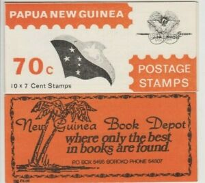 Stamps PNG 1973 booklet SB5 with block 10 x 7c telecommunications stamps Burney