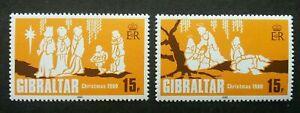 [SJ] Gibraltar Christmas 1980 (stamp) MNH