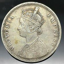 BRITISH INDIA 1877  Scares: No Dots No Mint Mark QUEEN VICTORIA ONE RUPEE SILVER