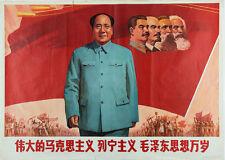 Chinese Cultural Revolution Propaganda Poster Chairman Mao 1971 Stalin, Lenin