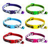 Adjustable Kitten Collar Camouflage Bell Camo Cat Pet Puppy Snap Buckle UK