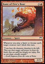 Kami of Fire's Roar FOIL NM Champions Of Kamigawa MTG Magic Cards Red Common
