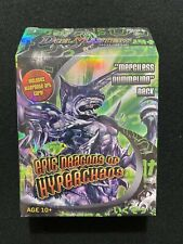 Duel Masters DM-08 Epic Dragons of Hyperchaos Merciless Pummeling Deck - Sealed