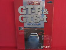 Carboy Tuning Bible #1 R32/R33 Skyline Nissan GT-R & GTS-t Perfect Guide Book