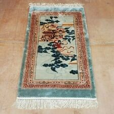 Silk Rug Chinese Chang-O Moon Goddess theme Machine Made 2 ft X 4 ft Runner
