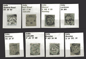 BRITISH INDIA, 8 DIFFERENT STAMPS, CANCEL, VF