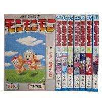 Monmonmon Vol.1-8 Comics Complete Set Japan Comic F/S