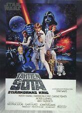 2017 Star Wars 40th Anniversary Card #103 Tahtien Sota
