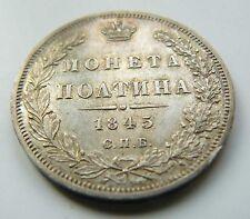 Russia Russian Silver Coin 50 Kopeks 1845 SPB KB XF+/AU