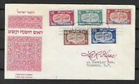 ISRAEL 1948  NEW YEAR OFFICIAL FDC TO NEW YORK VF/XF