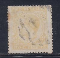 ESPAÑA (1877) USADO SPAIN - EDIFIL 189 (50 cts) ALFONSO XII - LOTE 4
