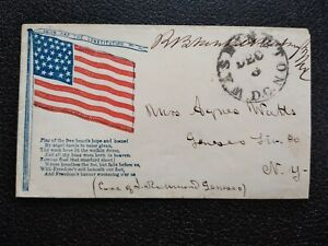 Civil War: Wash DC (1861) Congressional Free Frank Patriotic Cover to Geneseo NY