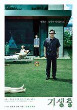 PARASITE KOREAN MOVIE POSTER FILM A4 A3 A2 A1 PRINT CINEMA