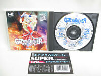PC-Engine SCD GOTZEN DIENER with SPINE CARD * Gotzendiener NEC JAPAN Game pe
