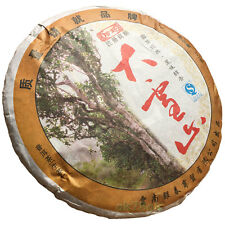 SPECIAL Premium Snow mountain wild tea snow buds Puer Ancient Tree oldest 357g