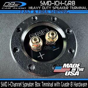 Steve Meade SMD Grade 8 1 Channel Heavy Duty Subwoofer Speaker Box Terminal Cup