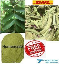 Dried Guava Leaves Powder Fresh Natural Organic Homemade Ceylon Weight Loss Tea