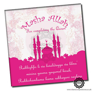 Girl Quran Completion Muslim Islamic Greeting Cards 150x150mm -CHL003