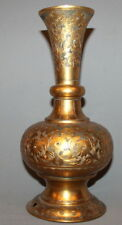 VINTAGE HAND MADE ORNATE FLORAL BRASS VASE