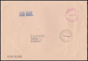 NAURU 1976 OFFICIAL PAID AIRMAIL COVER TO NEW ZEALAND (ID:R50902)
