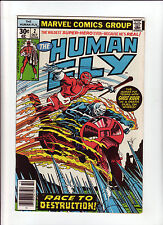 Human Fly #2 F+ 1977 Marvel Comic Ghost Rider
