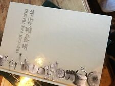 Five foot way traders hb book singapore 1985 shA