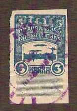 Estonia 1919 Kantselei (Chalcellery) revenue 3m issue ... Barefoot #1