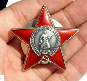 Order of the Red Star Medal USSR CCCP with ribbon Soviet Reproduction Replica