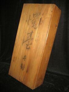 ANTIQUE JAPANESE (c1890) SIGNED SUGI WOOD STORAGE BOX CALLIGRAPHY CANDLE STICKS