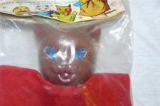 Vintage 1960s Childrens Animal Puppet Mint In Package