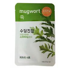 Aritaum Fresh Essence Mask 20ml [ 7 sheets ] – Mugwort