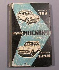 Book Car Moskvich M 407 423 Operating Manual Russian Soviet Vintage Automobile