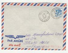 1 timbre sur lettre 1987 tampon Côte-d'Ivoire Abidjan  /L238