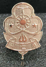 GIRL SCOUTS (GUIDES) OF TAIWAN - OFFICIAL METAL NECKERCHIEF WOGGLE / SCARF SLIDE