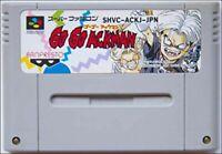 SFC SNES Banpresto Go!Go!ackman action SHVC-ACKJ Super Famicom Nintendo