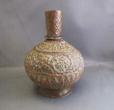 """Antique  Islamic copper  floral  repoussee  HOOKA  base  5"""" W   6.5"""" H"""